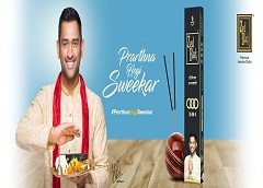 Mahendra Singh Dhoni advertisement agarbatti incense stick mysore black