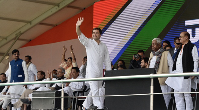 Rahul Gandhi in Patna Gandhi Maidan Bihar Rally on February 3, 2019