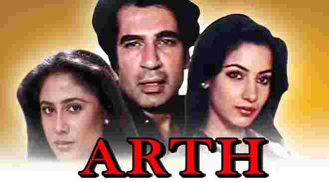 arth hindi bollywood movie