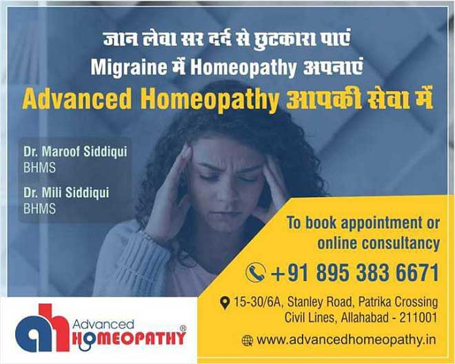 migraine headache treatment with homeopathy medicines