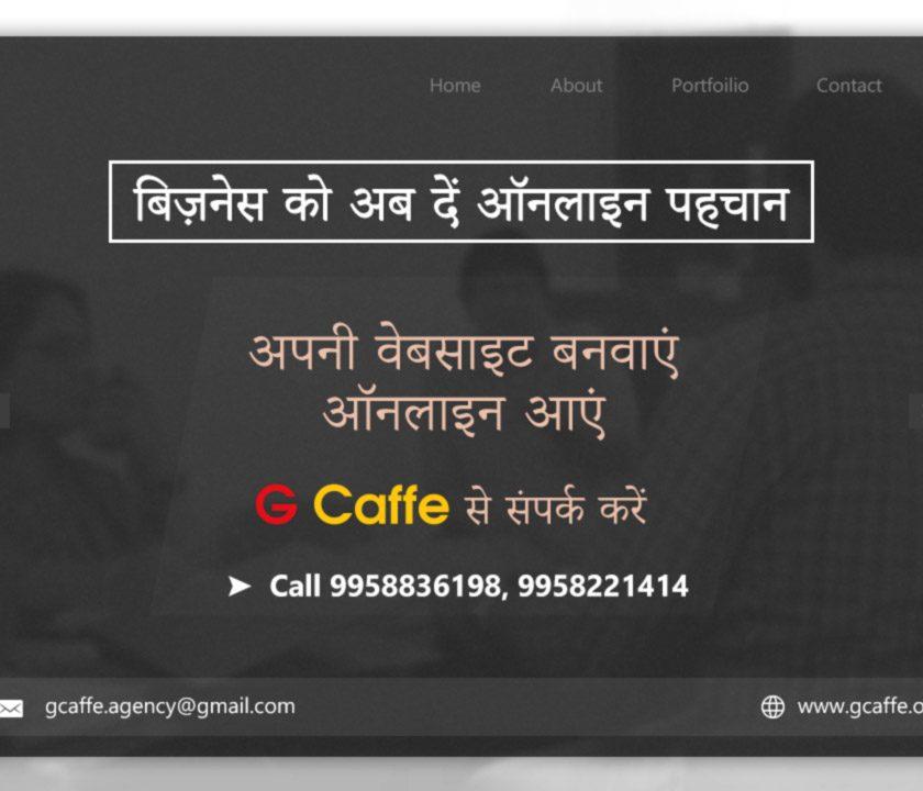 website design and development by G Caffe branding agency