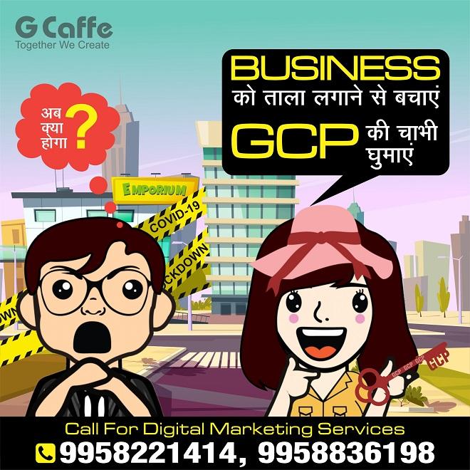 GCP branding by G Caffe creative agency