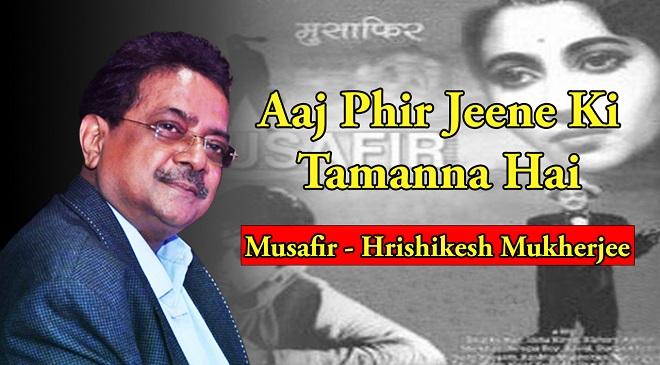 Bharat Bolega Musafir Film