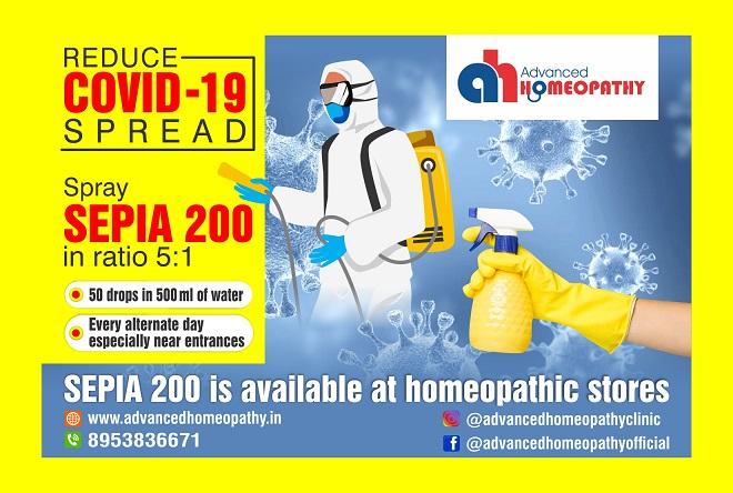 Corona Medicine Spray sepia 200